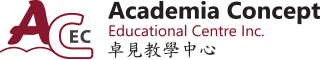 Academia Concept Educational Centre Logo